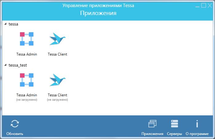 Как работает фильтрация данных в TESSA
